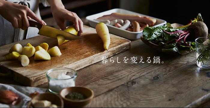 日本VERMICULAR  琺瑯鑄鐵鍋 / 無水鍋 / 18cm / vermicular-18cm。共4色-日本必買 日本樂天代購(37800*3.6) /  件件含運 2
