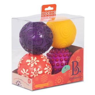 ★衛立兒生活館★美國【B.Toys】奇奇活力感統球(泡泡糖)