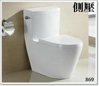 ↘ 特價新品↘推薦!馬桶 側壓 側按單體馬桶 同TOTO新品 雙龍捲 式 沖水 =沖的比較乾淨 抗汙釉面
