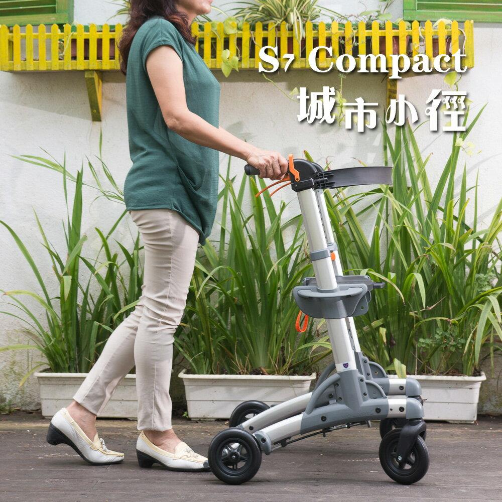 S7 Compact 城市小徑步行助行器.助步器.助行推車.瑞典原裝進口.附安全帶.老人 車【樂活動】 - 限時優惠好康折扣