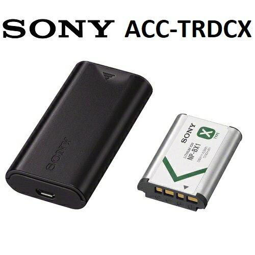 【免運費】SONY ACC-TRDCX 充電電池旅行充電組 (公司貨)