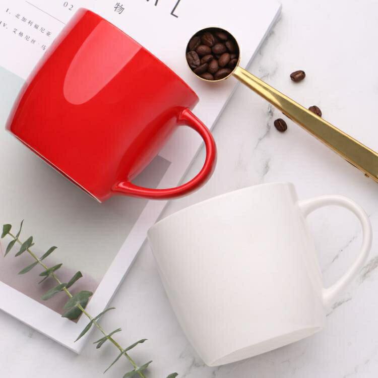 馬克杯 經典美式大咖啡杯陶瓷馬克杯歐式簡約復古水杯家用牛奶早餐咖啡杯