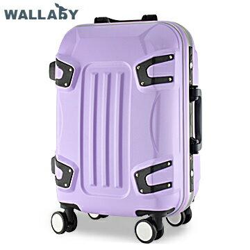 24吋 淡紫色 ABS 變形金鋼 鋁框 行李箱 HTX-1410-24P