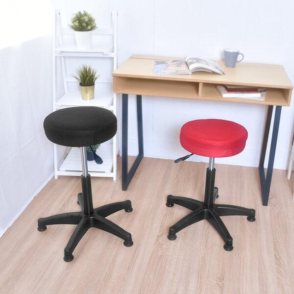 凱堡傢俬生活館:凱堡圓型轉轉特規20公分旋轉升降椅【A10207】