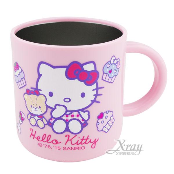 X射線【C168241】Hello Kitty 兒童不鏽鋼馬克杯《粉.坐姿.甜點》可隔熱不易燙傷,開學必備/水杯/漱口杯/牙刷杯/