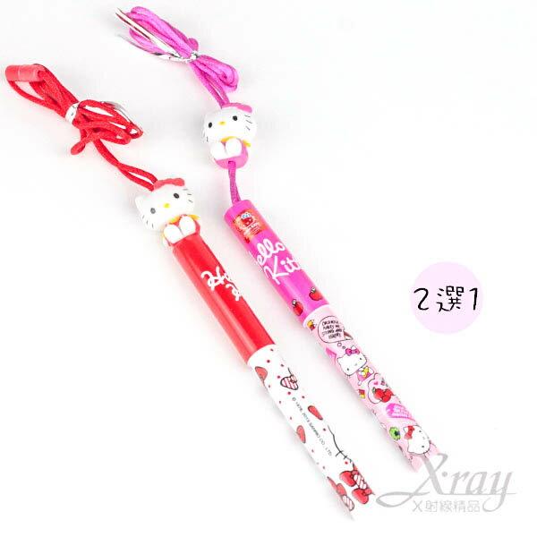 X射线【C947985】Kitty玩偶挂绳原仔笔-2款,凯蒂猫/开学用品/造型笔/随身笔