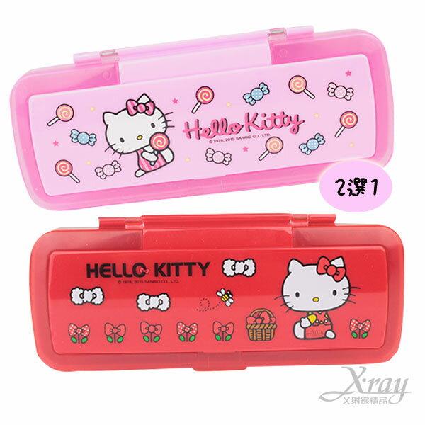 X射線【C968997】Kitty大雙層鏡梳筆盒2款 ,筆盒/文具盒/多功能鉛筆盒/開學季