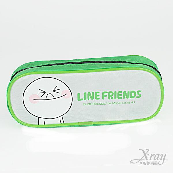 X射線~C898095~LINE FRIENDS饅頭人橢圓型筆袋,筆盒  化妝包  美妝小
