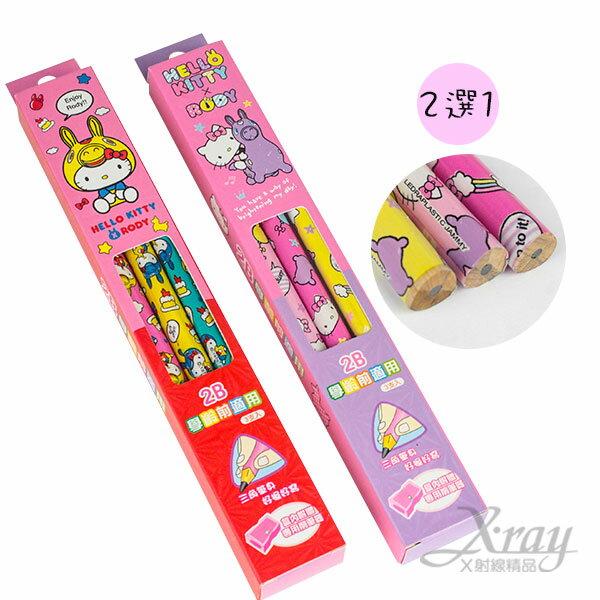 X射線【C899429】Kitty&RODY學齡前2B木頭鉛筆3-附削筆機(2款)(預購),開學文具用品/兒童鉛筆/鉛筆盒/卡通圖案