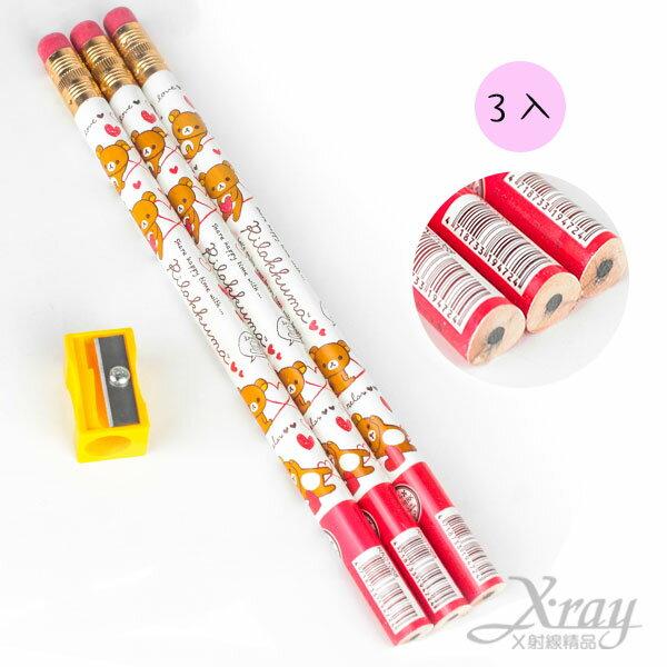 X射線【C194731】懶熊3角形2B學齡前鉛筆3入-附削筆機,開學文具用品/兒童鉛筆/鉛筆盒/卡通圖案