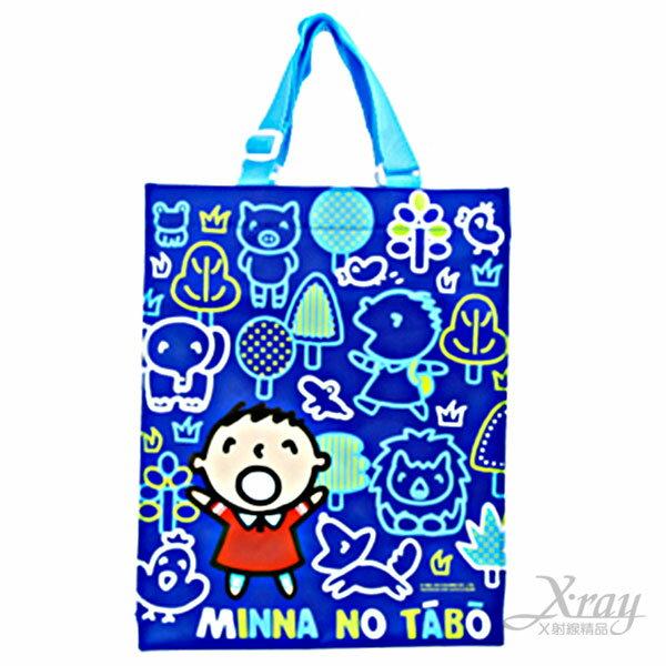 X射線【C905797】大寶尼龍補習提袋-M(藍.手把可調長度),書袋/購物袋/便當袋/手提袋/開學必備