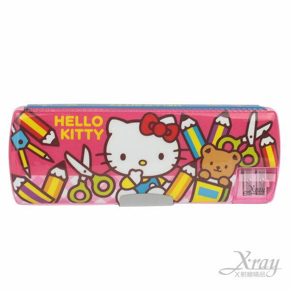 X射線【C051843】Kitty多功能雙面鉛筆盒 ,筆盒/文具包/開學季/凱蒂貓