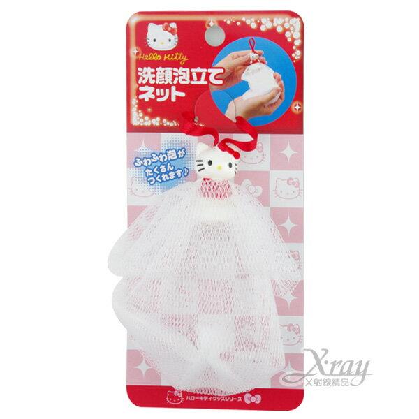 X射線【C089682】Hello Kitty 洗臉起泡網狀袋《白.站姿.掛式》生活便利小物