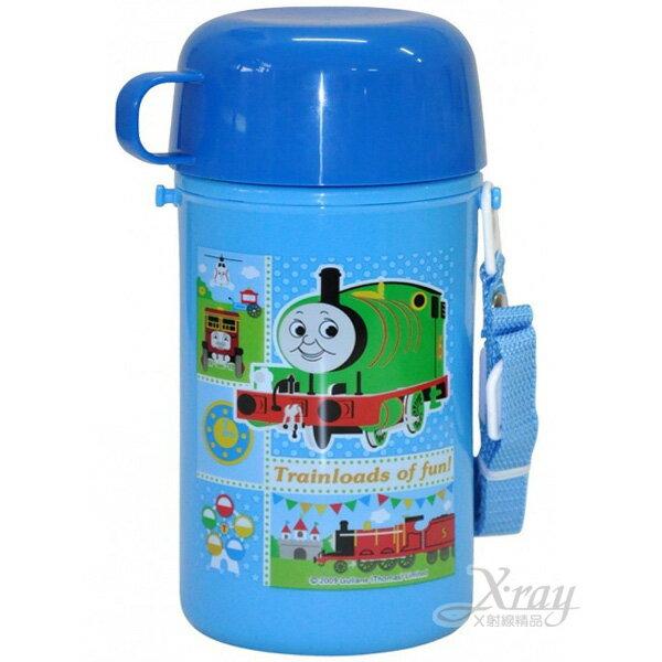 X射線【C076459】湯瑪士冷水壺附杯子(藍)450ml,水瓶/開學必備/飲水杯/方便攜帶