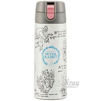 X射線【C267949 】彼得兔不鏽鋼直飲式保溫瓶-350ml灰,環保/隨手瓶/保溫杯/保冷保溫