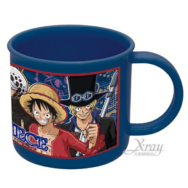X射線【C286605】海賊王塑膠水杯200ml,漱口杯/茶杯/兒童午餐