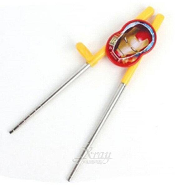 X射線【C045104】鋼鐵人 兒童學習筷《黃.右手用》,學習筷子/練習筷/餐具/筷子/兒童用