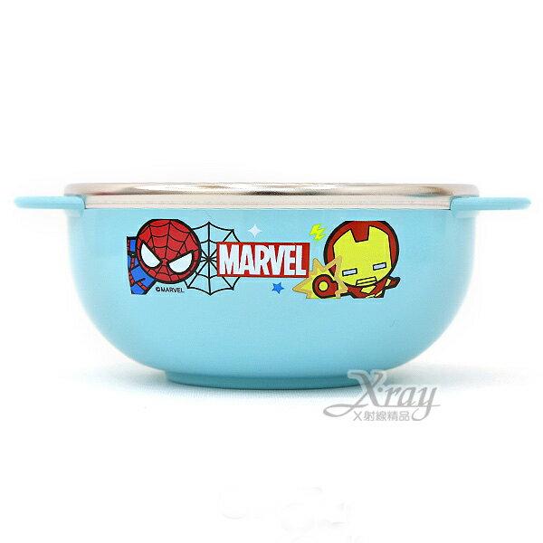 X射線【C051167】MARVEL不鏽鋼雙耳碗-(小)蜘蛛人和鋼鐵人,304不鏽鋼/餐具組/環保/開學