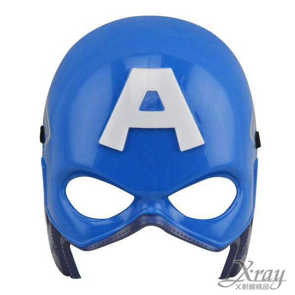 X射線【W600111】美國隊長LED發光面具(兩款隨機出貨),萬聖節/Party/角色扮演/化妝舞會/表演造型都合適~