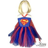 蝙蝠俠與超人周邊商品推薦X射線【W380153】超人編織裝,萬聖節服裝/化妝舞會/派對道具/尾牙變裝/cosplay