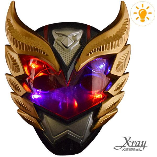 X射線~W060007~假面超人LED發光面具^(金^),萬聖節聖誕節Party 角色扮演