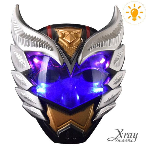 X射線【W060008】假面超人LED發光面具(銀),萬聖節聖誕節Party/角色扮演/化妝舞會/cosplay表演