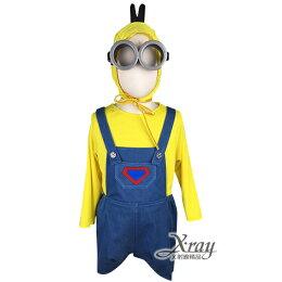 X射線 黃人吊帶短褲 化妝舞會 萬聖節 聖誕節 兒童變裝 cosplay
