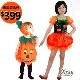 蓬蓬裙 南瓜公主 萬聖節服裝 派對 兒童變裝