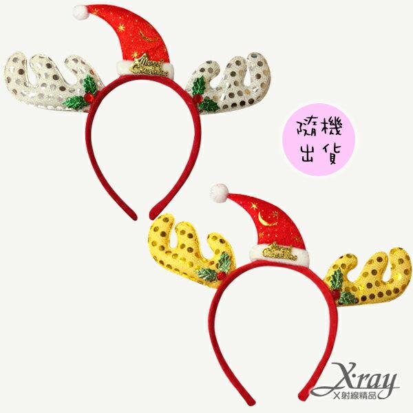 X射線【X270099】亮片布麋鹿頭飾,聖誕/聖誕老公公裝/聖誕帽/角色扮演