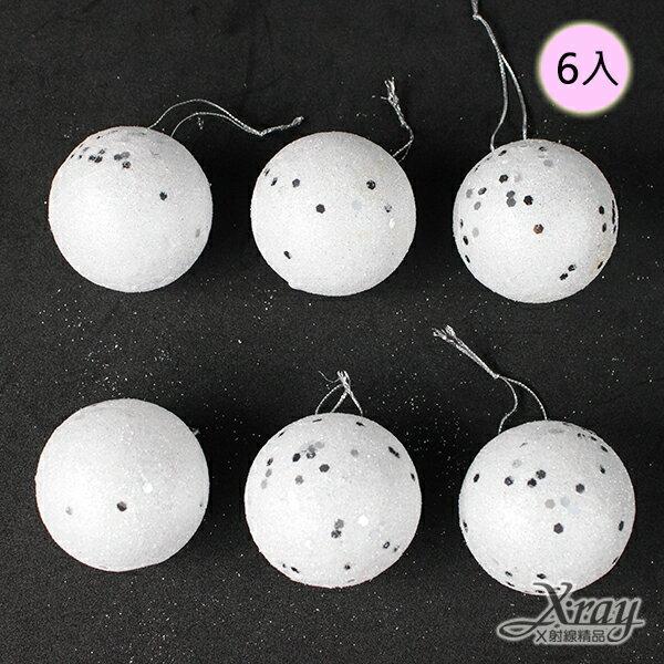 X射線【X297779】5CM珠光片圓球(6入),聖誕佈置/裝飾/DIY材料/保麗龍