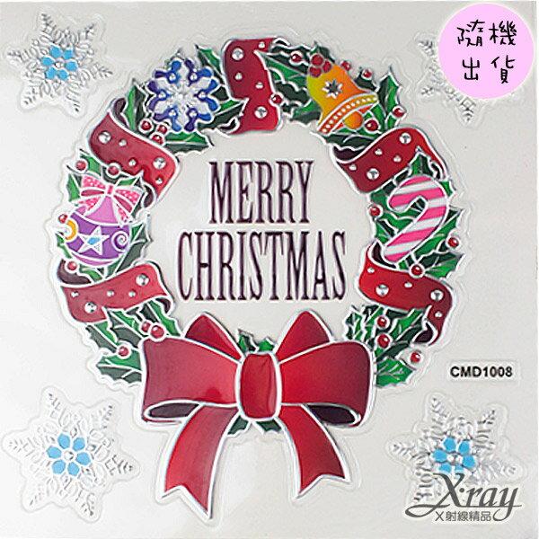 X射線【X389658】燙銀凹凸壁貼(1入-隨機出貨不挑款),聖誕佈置/聖誕小禮物/Merry Christmas