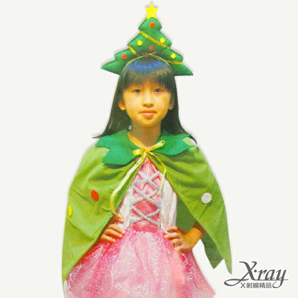 X射線【X030015】聖誕樹披風60cm,化妝舞會/角色扮演/尾牙表演/萬聖節/聖誕節/兒童變裝
