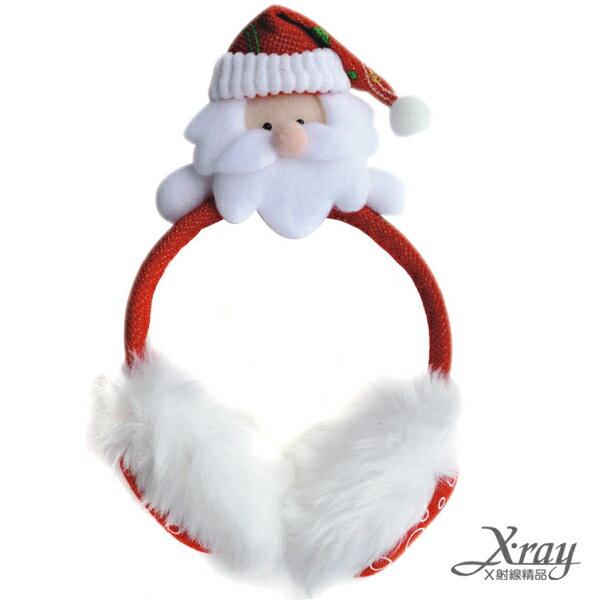 <br/><br/>  X射線【X027150】聖誕帽老公公耳罩,聖誕節/聖誕擺飾/聖誕佈置/聖誕造景/聖誕裝飾<br/><br/>
