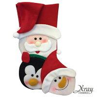 送小孩聖誕禮物到X射線【X241350】三玩偶造型聖誕襪(老公公+企鵝+雪人),聖誕衣/聖誕帽/聖誕襪/聖誕禮物袋/聖誕老人衣服