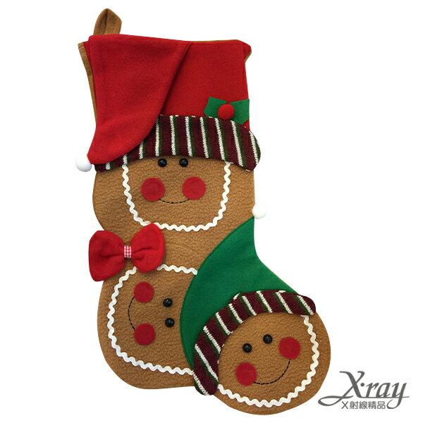 X射線~X243350~三玩偶 聖誕襪^(薑餅人^),聖誕衣 聖誕帽 聖誕襪 聖誕 袋 聖