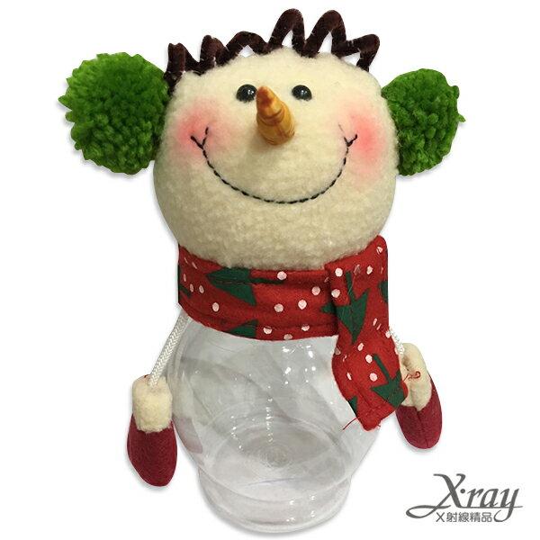X射線【X716198】耳罩雪人糖果罐,玩偶糖果罐/聖誕節/交換禮物/聖誕小禮物/收納罐