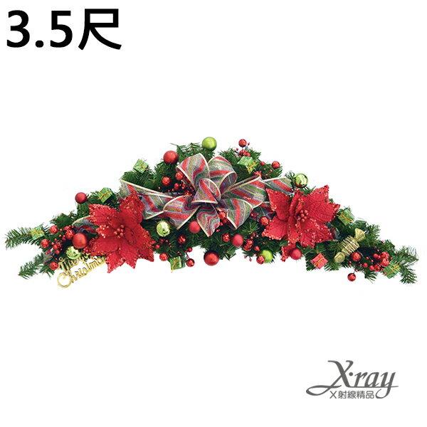 X射線【X591680】3.5尺成品彎月樹藤(紅+綠),聖誕節/聖誕佈置/聖誕掛飾/聖誕裝飾/聖誕吊飾/聖誕花材
