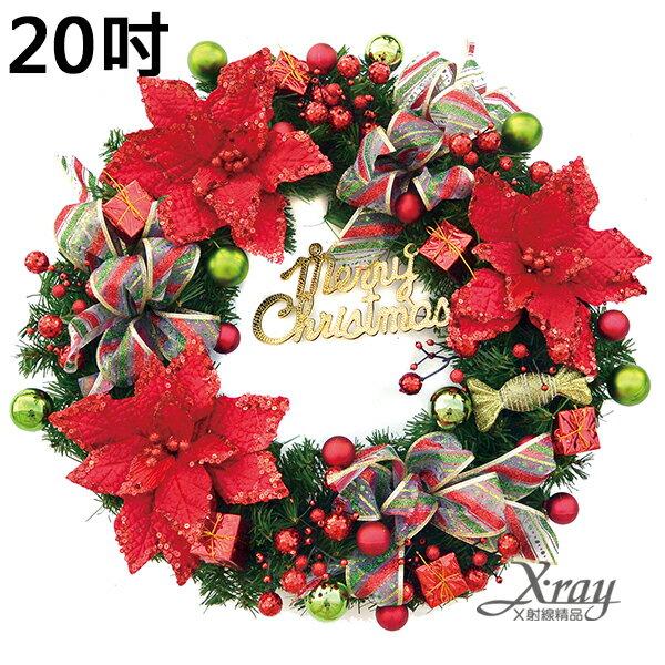 X射線【X491380】20吋成品樹圈(紅+綠),聖誕節/聖誕佈置/聖誕掛飾/聖誕裝飾/聖誕吊飾/聖誕花材