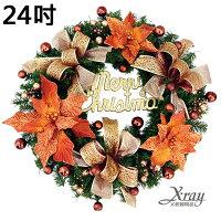 幫家裡聖誕佈置裝飾推薦聖誕樹及聖誕花圈到X射線【X671680】24吋成品樹圈(咖啡金),聖誕節/聖誕佈置/聖誕掛飾/聖誕裝飾/聖誕吊飾/聖誕花材/ 聖誕佈置裝飾推薦就在X射線 精緻禮品推薦幫家裡聖誕佈置裝飾
