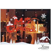 幫家裡聖誕佈置裝飾推薦聖誕佈置壁貼到X射線【X104299】聖誕紅色英字靜電窗貼,聖誕節/聖誕擺飾/聖誕佈置/聖誕造景/聖誕裝飾/玻璃貼/壁貼 聖誕佈置裝飾推薦就在X射線 精緻禮品推薦幫家裡聖誕佈置裝飾