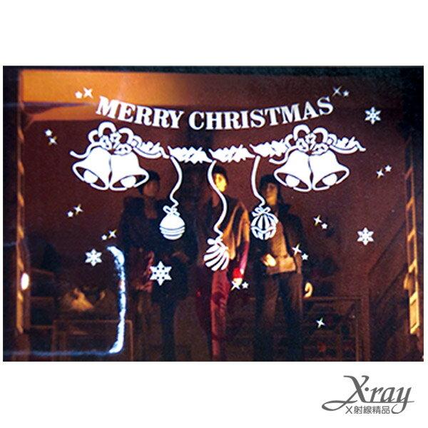 X射線【X106299】聖誕吊鐘串鈴鐺球靜電窗貼,聖誕節/聖誕擺飾/聖誕佈置/聖誕造景/聖誕裝飾/玻璃貼/壁貼