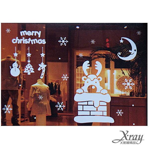 X射線【X107299】聖誕麋鹿煙囪靜電窗貼,聖誕節/聖誕擺飾/聖誕佈置/聖誕造景/聖誕裝飾/玻璃貼/壁貼
