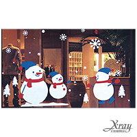 幫家裡聖誕佈置裝飾推薦聖誕佈置壁貼到X射線【X110299】聖誕藍帽雪人靜電窗貼,聖誕節/聖誕擺飾/聖誕佈置/聖誕造景/玻璃貼/壁貼 聖誕佈置裝飾推薦就在X射線 精緻禮品推薦幫家裡聖誕佈置裝飾