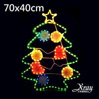 幫家裡聖誕佈置裝飾推薦聖誕佈置燈飾到X射線【X174600】彩色平面聖誕樹燈飾(110V),LED燈飾/聖誕佈置/聖誕掛飾/裝飾/吊飾/聖誕樹/聖誕佈置裝飾推薦就在X射線 精緻禮品推薦幫家裡聖誕佈置裝飾