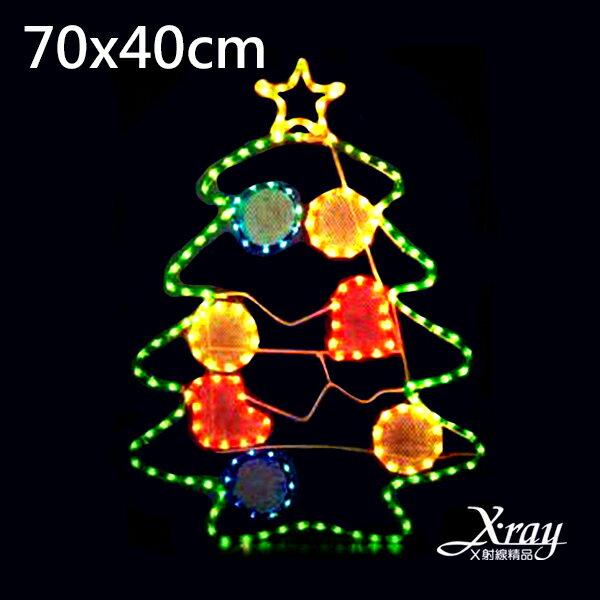 X射線【X174600】彩色平面聖誕樹燈飾(110V),LED燈飾/聖誕佈置/聖誕掛飾/裝飾/吊飾/聖誕樹