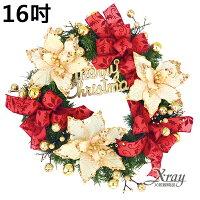 幫家裡聖誕佈置裝飾推薦聖誕樹及聖誕花圈到X射線【X011120】16吋成品樹圈(紅+米白),聖誕節/聖誕佈置/聖誕掛飾/聖誕裝飾/聖誕吊飾/聖誕花材/ 聖誕佈置裝飾推薦就在X射線 精緻禮品推薦幫家裡聖誕佈置裝飾