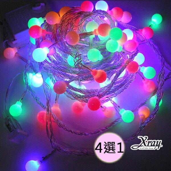 100燈珍珠線燈+IC(4選1-四彩.粉紫.藍白.暖白), 聖誕樹/LED/聖誕燈飾/造型燈/聖誕佈置/裝飾燈/聖誕樹,X射線【X900014】