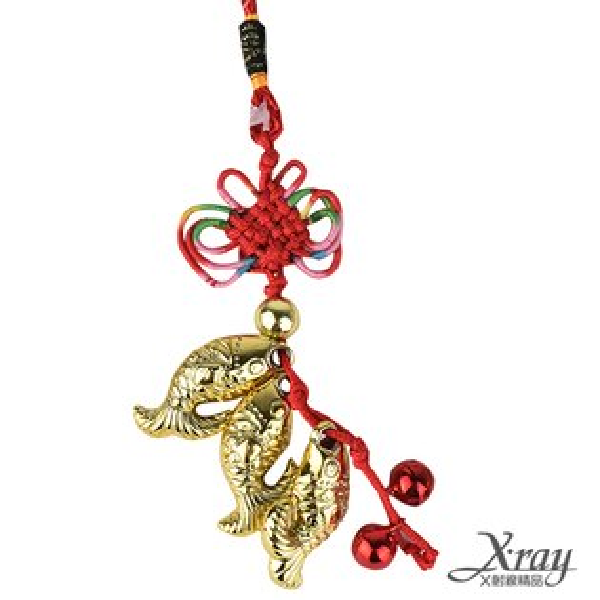 X射線【Z156236】開運彩結小吊飾-魚,春節過年吊飾過年佈置做生意送禮開運猴年