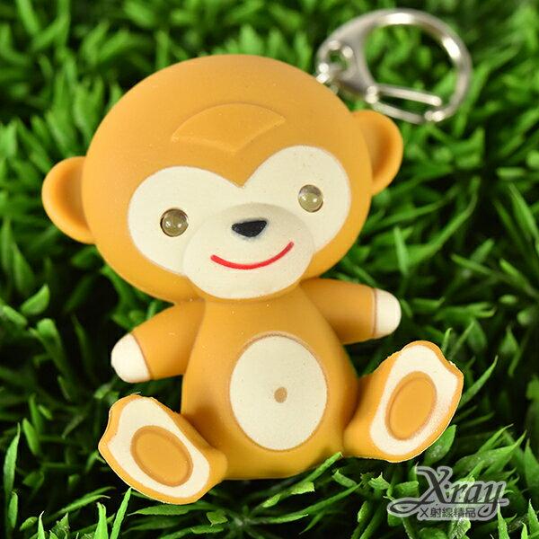 X射線【C620508】黃猴LED造型聲光鑰匙圈(2個100),吉祥物/猴年幸運物/鎖圈/KEY圈/吊飾/動物造型/手電筒