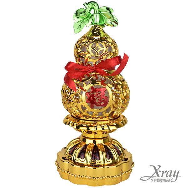 X射線【Z680946】葫蘆旋轉燈,春節/過年佈置/擺飾/發財樹/招財/猴年